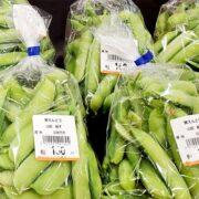 旬のお野菜 道の駅